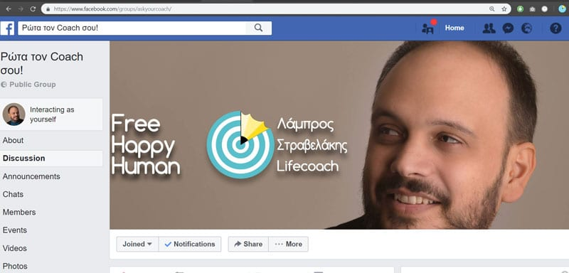https://www.facebook.com/groups/askyourcoach/