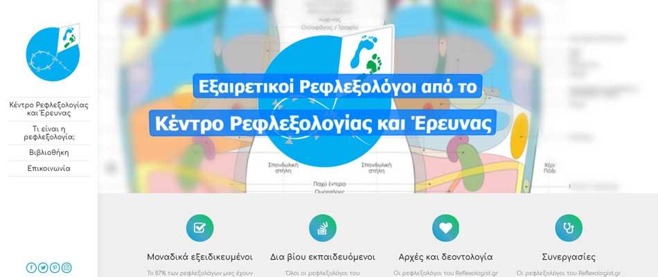 επαγγελματικό site